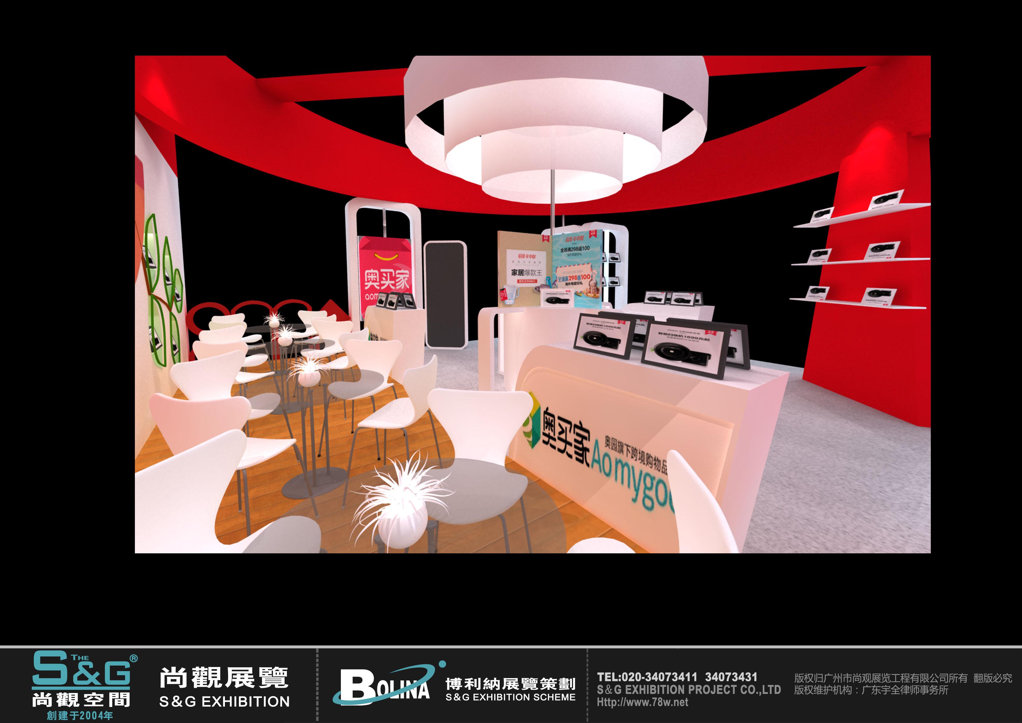 设计制作|舞美布景制作|商场展柜制作|铝型材出租出售|促销活动策划|v